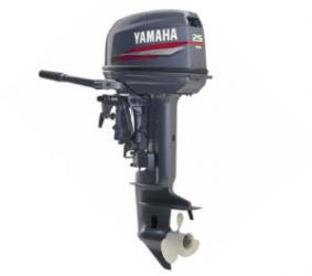OUTBOARDS YAMAHA modelo 25 BMHS