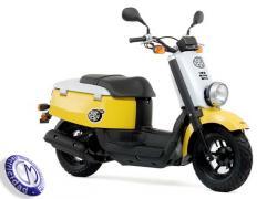 MOTOCICLETA YAMAHA modelo 50,GIGGLE