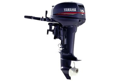OUTBOARDS YAMAHA modelo 15 FMHS-L