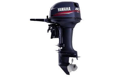 OUTBOARDS YAMAHA modelo 40 XWTL